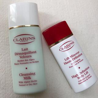 CLARINS - クラランス クレンジングミルク & リフトマンスール