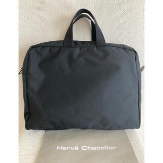 Herve Chapelier - 【生産終了】エルベシャプリエ Herve Chapelier 1958C
