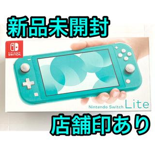 Nintendo Switch - Nintendo Switch ライト 本体 ターコイズ 【新品未開封】