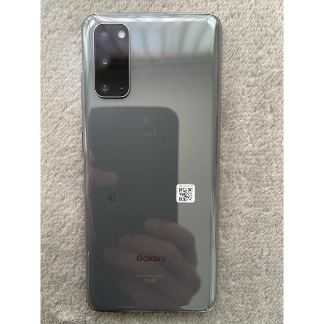 Galaxy(ギャラクシー)の極美品 Galaxy S20 5G コスミックグレー 128GB SIMフリー スマホ/家電/カメラのスマートフォン/携帯電話(スマートフォン本体)の商品写真