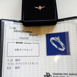 Vendome Aoyama - ヴァンドームK18&ダイヤモンドリング