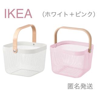 IKEA - 【新品】IKEA イケア バスケット かご 2個(ホワイト+ピンク)リーサトルプ