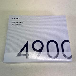 CASIO - 新品未開封EX-word CASIO EX-word XD-SX4900-GN
