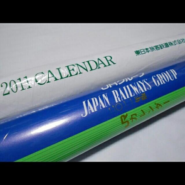 JR(ジェイアール)のJR東日本 カレンダー JRグループ 2011 東日本旅客鉄道株式会社 2本 インテリア/住まい/日用品の文房具(カレンダー/スケジュール)の商品写真