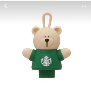 スターバックスコーヒー(Starbucks Coffee)の新品未使用!スターバックス ベアリスタ キャップ(タンブラー)