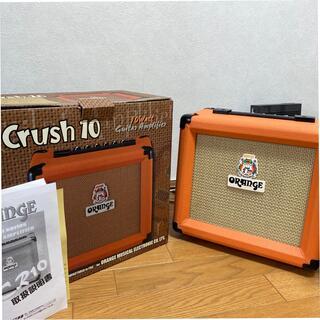 Orange crush10 オレンジクラッシュ10(ギターアンプ)