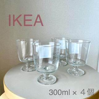 IKEA - 【新品】IKEA イケア グラス 300ml 4個セット(IKEA365+)☆
