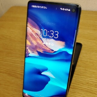 Galaxy - サムスン Galaxy S10 SCV41 au