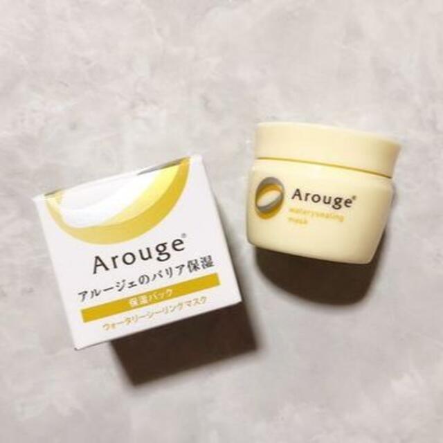 Arouge(アルージェ)の新品未開封 アルージェ ウォータリー シーリングマスク 35g コスメ/美容のスキンケア/基礎化粧品(フェイスクリーム)の商品写真