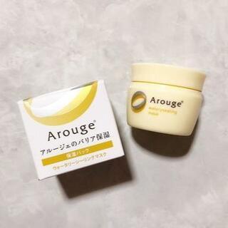 Arouge - 新品未開封 アルージェ ウォータリー シーリングマスク 35g
