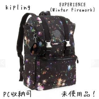 キプリング(kipling)の【kipling】リュック EXPERIENCE 花火 チャーム ドット 黒(リュック/バックパック)