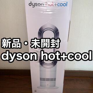 Dyson - dyson   ダイソン hot+cool   AM09WN