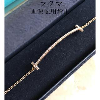 Tiffany & Co. - 【新品未使用】ティファニーTスマイル ブレスレットローズゴールド RG Sサイズ