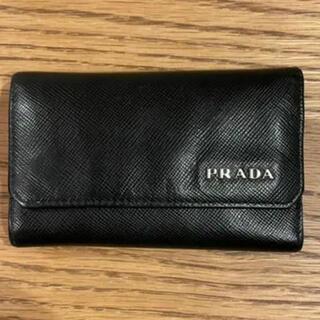 プラダ(PRADA)のプラダ PRADA キーケース(キーケース)