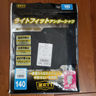 ZETT - 【新品・未使用】ZETT アンダーシャツ 半袖 ブラック