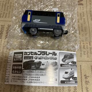 タカラトミーアーツ(T-ARTS)のカプセルプラレール モーター車スペシャル EF200(電車のおもちゃ/車)