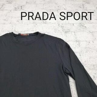 プラダ(PRADA)のPRADA SPORT プラダスポーツ 長袖Tシャツ アンダーシャツ(Tシャツ/カットソー(七分/長袖))