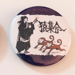 集英社 - 【残り1点】呪術廻戦 夏油傑