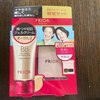 PRIOR - プリオール 美つやBBジェルクリーム 限定セット オークル2