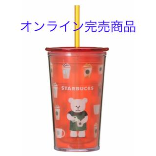 Starbucks Coffee - スターバックス コールドカップタンブラーベアリスタレッド355ml