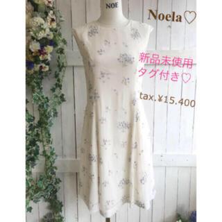 Noela - 4/20までお値下げ【新品タグ付き】Noela♡ノエラ♡花柄♡ワンピース