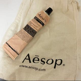 Aesop - Aesop ハンドクリーム 巾着付き