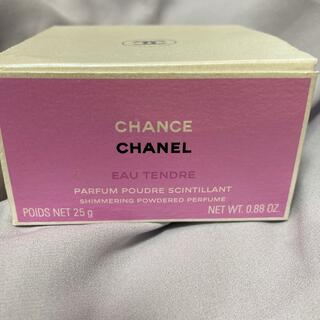 シャネル(CHANEL)のシャネルチャンスオータンドゥルシマリングフレグランスパウダー(ボディパウダー)