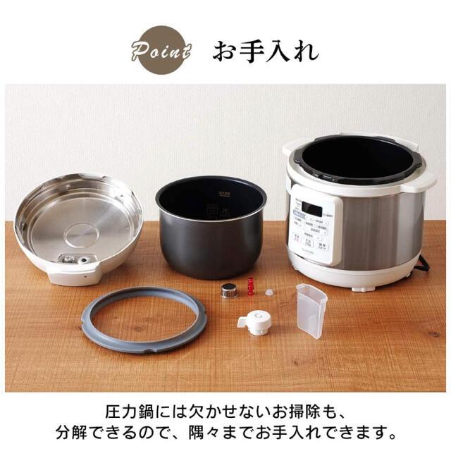 アイリスオーヤマ(アイリスオーヤマ)のアイリスオーヤマ 電気圧力鍋 3.0L ホワイト PC-EMA3-W スマホ/家電/カメラの調理家電(調理機器)の商品写真