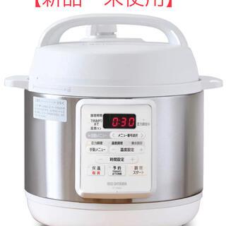 アイリスオーヤマ - アイリスオーヤマ 電気圧力鍋 3.0L ホワイト PC-EMA3-W