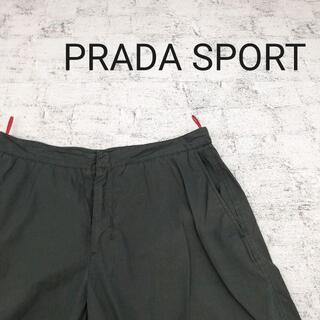 プラダ(PRADA)のPRADA SPORT プラダスポーツ ハーフパンツ(ショートパンツ)
