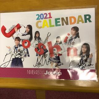 NMB48 - NMB48×Joshin 2021カレンダー