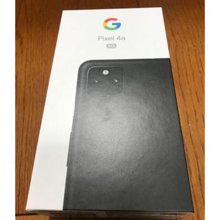 グーグル(Google)のGoogle Pixel 4a (5G) 128G ブラック 新品 最安値(スマートフォン本体)