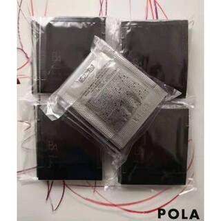 POLA - 新品 POLA ポーラ BA クリーム N サンプル 50包