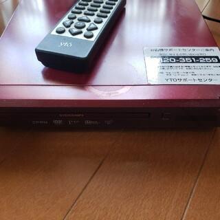 YTO   DVDプレーヤー中古