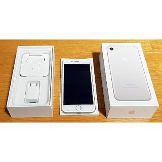 アップル(Apple)のiPhone7 128GB シルバー SIMフリー(スマートフォン本体)