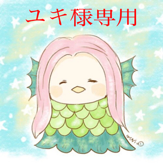 タイトー(TAITO)の専用 呪術廻戦 ビジュアルBIGタオル限定デザイン 2セット(タオル)