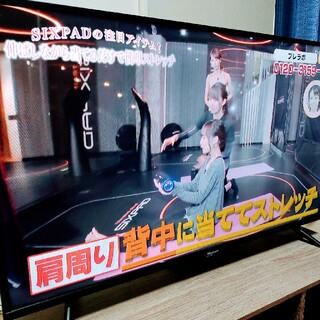 Hisense40型液晶テレビ 中古美品