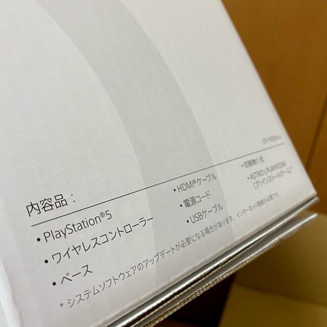 PlayStation(プレイステーション)の新品 PlayStation5 本体 未開封 PS5 プレイステーション ps5 エンタメ/ホビーのゲームソフト/ゲーム機本体(家庭用ゲーム機本体)の商品写真