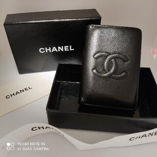 シャネル(CHANEL)の8万円(新品時の参考価格)シャネルキャビアスキン カード入れ(パスケース/IDカードホルダー)