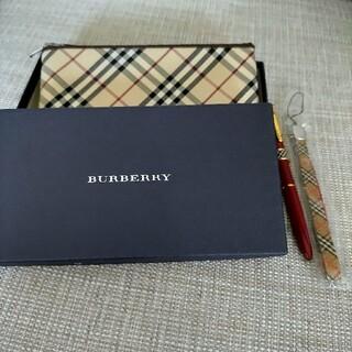 BURBERRY - [新品・未使用]バーバリー ペンケース/ストラップ/2色ペン