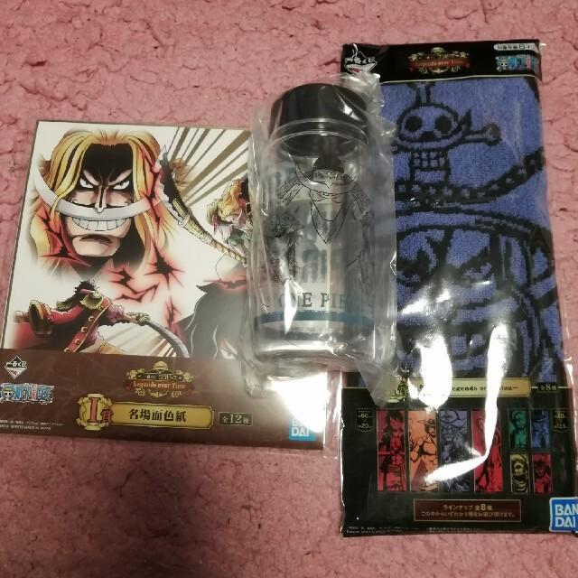 BANDAI(バンダイ)のワンピース 一番くじ エンタメ/ホビーのおもちゃ/ぬいぐるみ(キャラクターグッズ)の商品写真