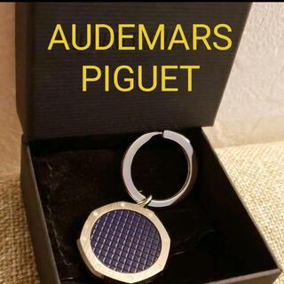 AUDEMARS PIGUET - オーデマピゲ キーホルダー
