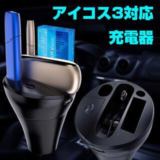 アイコス(IQOS)のiQOS3 iQOSDUO 充電器(車内アクセサリ)