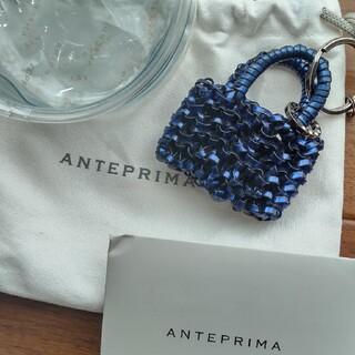 アンテプリマ(ANTEPRIMA)のアンテプリマ キーホルダー ブルー(キーホルダー)