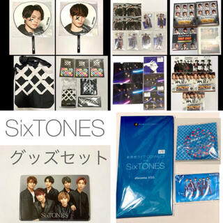 Johnny's - SixTONES グッズ