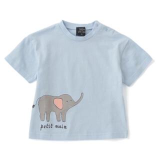 petit main - プティマイン  110 オーガニック コットン Tシャツ