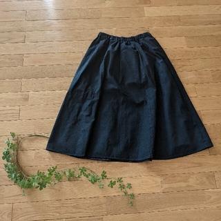 フォーティファイブアール(45R)のパラスパレス 藍 スカート サイズ ゼロ(ロングスカート)