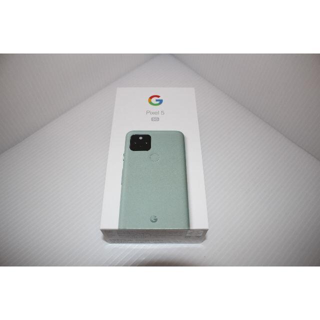 Google(グーグル)の☆送料無料☆google Pixel5 simfree 128GB スマホ/家電/カメラのスマートフォン/携帯電話(スマートフォン本体)の商品写真