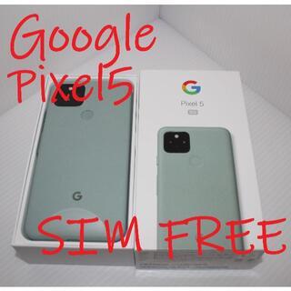 グーグル(Google)の☆送料無料☆google Pixel5 simfree 128GB(スマートフォン本体)