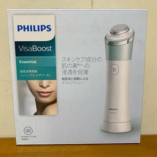 PHILIPS - 初出品記念❗️大特価✨PHILIPS    Visa  Boost